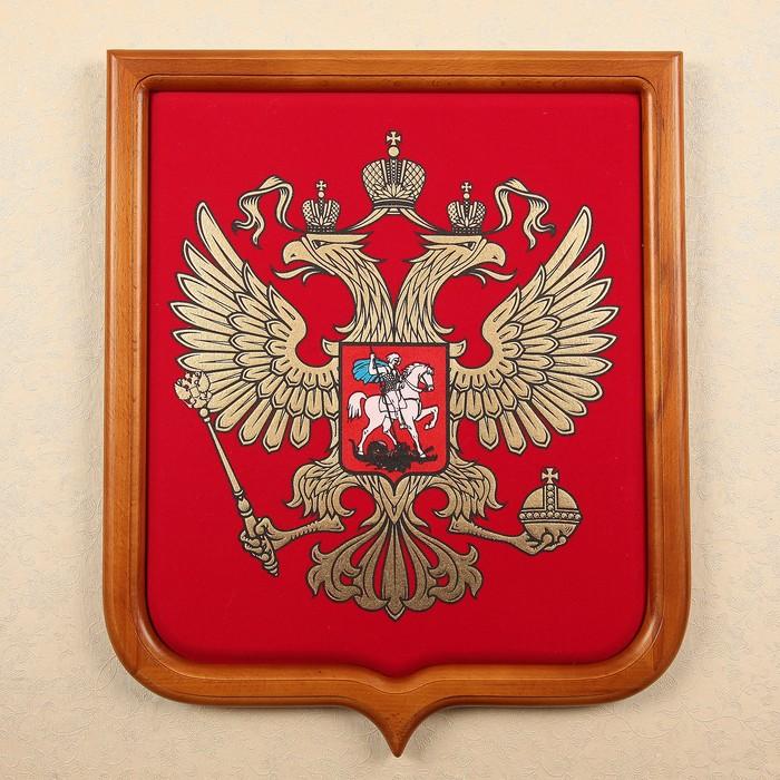 Герб РФ 35х43см печатный с шелкографией