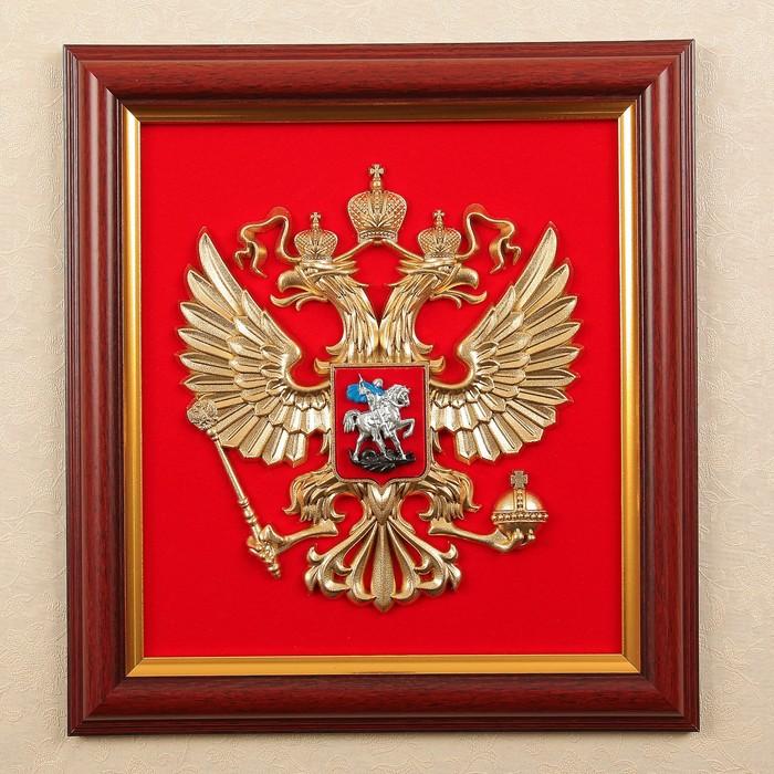 Гербовое панно РФ 26х28 см, рамка красное дерево, краска