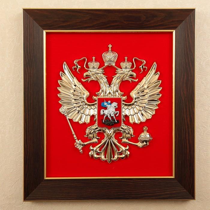 Гербовое панно РФ 26х28 см, рамка орех, металлонапыление