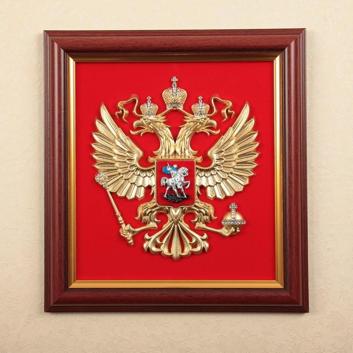 Гербовое панно РФ 26х28 см, рамка красное орех, кристаллы Сваровски стандарт