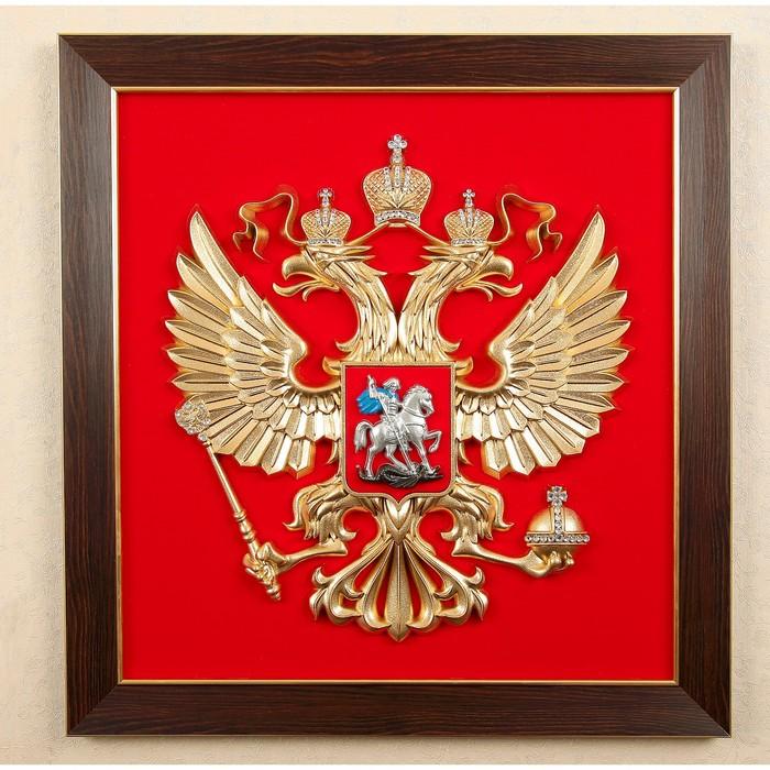 Гербовое панно РФ 40х42 см, рамка орех, кристаллы Сваровски стандарт