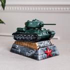 """Копилка """"Танк Т-34"""", зелёный цвет, 15 см"""