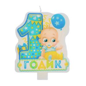 """Свеча - цифра 1 для мальчика """"1 годик"""""""