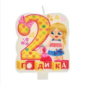 """Свеча в торт для девочки """"2 годика"""""""