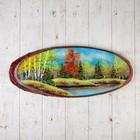 "Panels on the saw cut ""Autumn"", 65 cm, crushed stone, horizontal"
