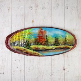"""Панно на спиле """"Осень"""", 65 см,  каменная крошка, горизонтальное"""