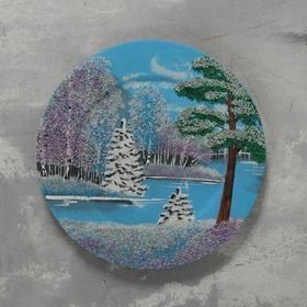 """Тарелка фарфоровая """"Зима"""", каменная крошка, D=24 см"""