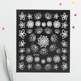"""Наклейки для ногтей """"Хризантемы"""", 9*14см, цвет белый"""