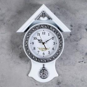 """Часы настенные, серия: Маятник, """"Белый домик"""", 29х40 см, дискретный ход"""