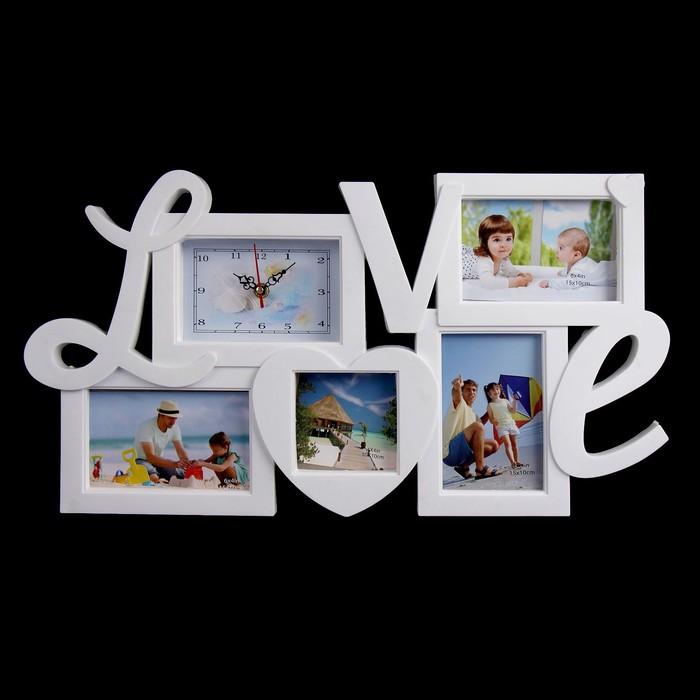"""Часы настенные, серия: Фото, """"LOVE"""", 4 фоторамки 57*31 см микс"""