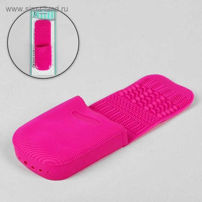 Коврик для чистки с карманом для хранения, на присосках, 24 х 7,7см, цвет малиновый