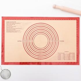 Коврик армированный с разлиновкой 40,5х66 см