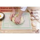 Коврик армированный с разлиновкой, 42×29,5 см - фото 308040740