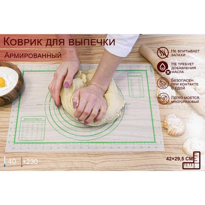 Коврик армированный с разлиновкой 42х29,5 см
