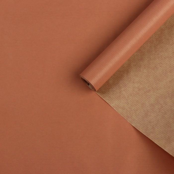 """Бумага упаковочная крафт """"Персиковый"""", 0,7 х 10 м, 40 г/м²"""