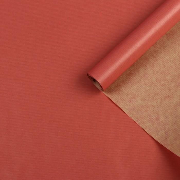 """Бумага упаковочная крафт """"Розовый"""", 0,7 х 10 м, 40 г/м²"""