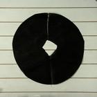 Круг приствольный, d = 0,4 м, спанбонд с УФ-стабилизатором, набор 10 шт., чёрный, «Садовник»