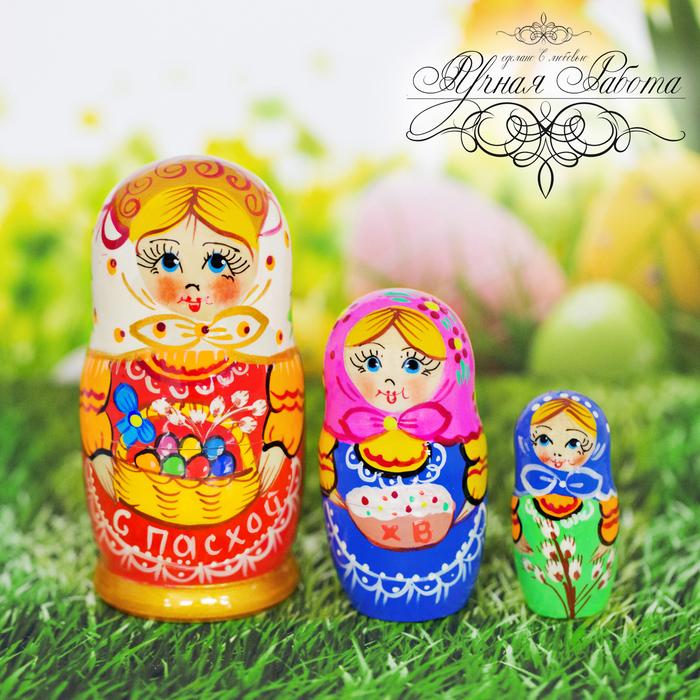 Матрёшка 3-х кукольная «Светлой Пасхи!», 11 см