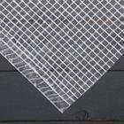 Плёнка полиэтиленовая, армированная, 25 × 2 м, толщина 200 мкм, белая, Эконом 15%