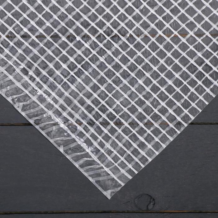 Плёнка полиэтиленовая, армированная, 25 × 2 м, толщина 200 мкм, белая