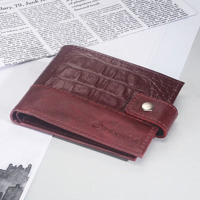 Кошелёк женский, 2 отдела, для кредиток, для монет, кайман/пулл-ап, цвет бордовый