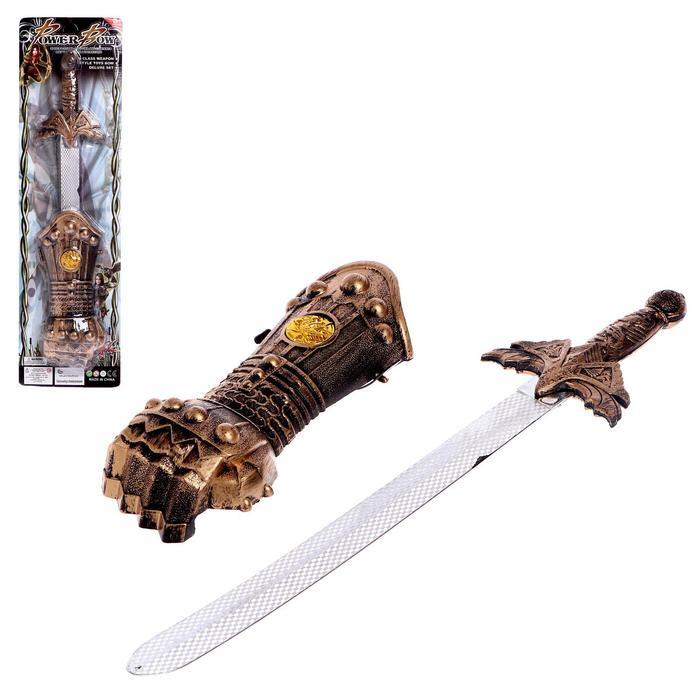 Набор рыцаря «Меч ордена», с накладкой на руку, МИКС