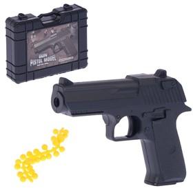 """Пистолет пневматический """"Смит"""", стреляет силиконовыми пулями, в кейсе"""