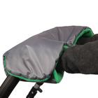 Муфта для рук флисовая, на липучках, цвет серый/зелёный флис
