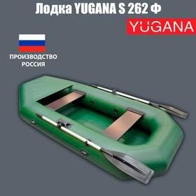 Лодка «Муссон S 262 Ф», цвет олива
