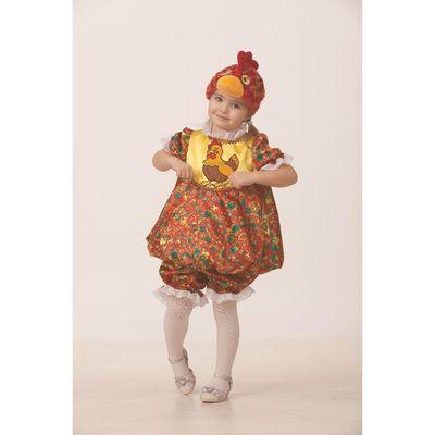 Карнавальный костюм «Курочка Пеструшка», размер 28