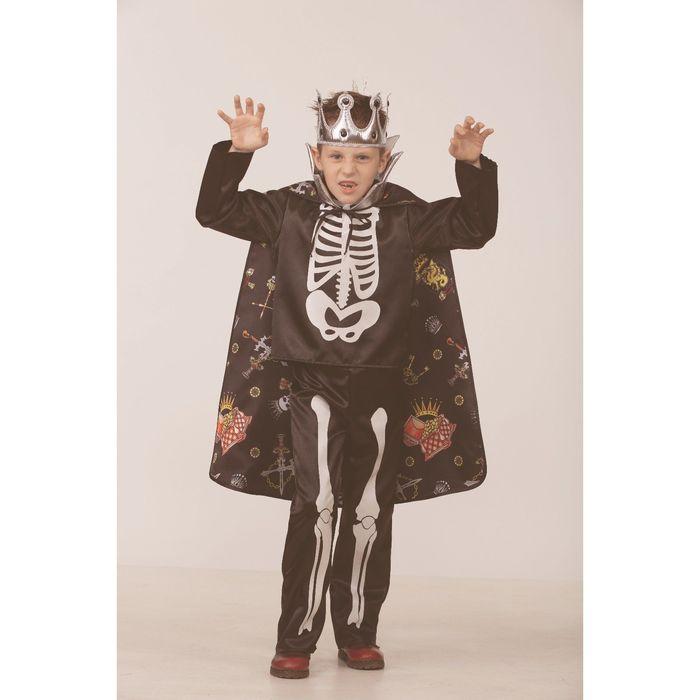 Карнавальный костюм «Кащей Бессмертный сказочный», сатин, размер 40, рост 158 см