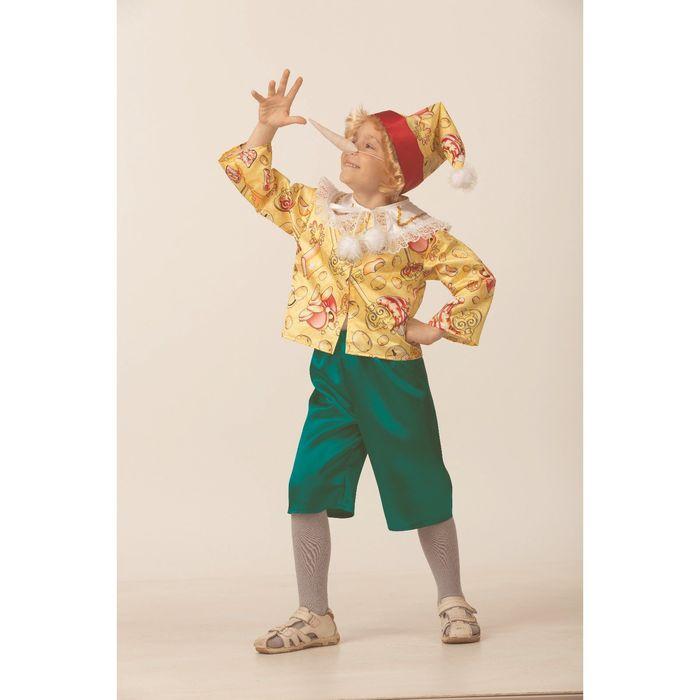 Карнавальный костюм «Буратино сказочный», сатин, размер 32, рост 122 см