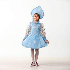 Карнавальный костюм «Снегурочка велюр голубая», размер 38, рост 146 см
