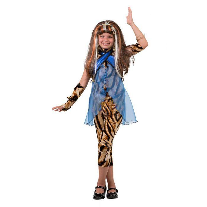 Карнавальный костюм «Клео де Нил. Монстры Хай», размер 30