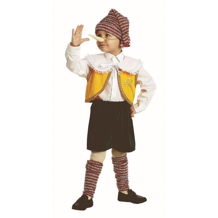 Карнавальный костюм «Буратино», размер 30