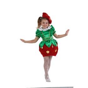 Карнавальный костюм «Клубничка», бархат, размер 32, рост 122 см