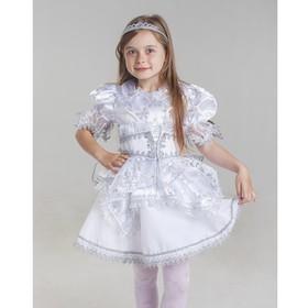 Карнавальный костюм «Снежинка», текстиль, размер 26, рост 104 см