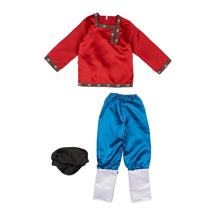 Карнавальный костюм «Ванюшка», текстиль, размер 28