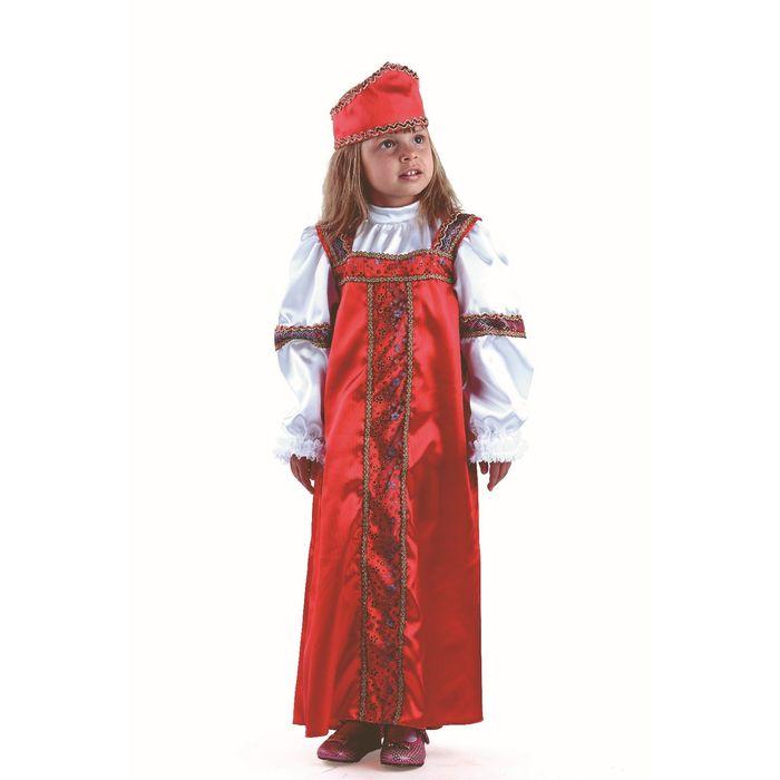 Карнавальный костюм «Марья-искусница», текстиль, размер 28