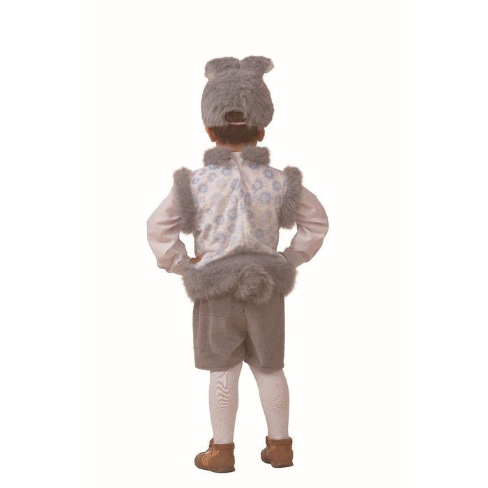 Карнавальный костюм «Кролик Кроха» dd68ef6ef71da