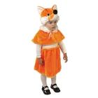 """Карнавальный костюм """"Лиса"""", мех, рост 110 см, размер 28"""