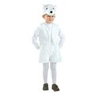 Карнавальный костюм «Белый медведь», рост 110 см, размер 28