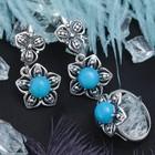 """Гарнитур посеребрение 2 предмета: серьги, кольцо, шар, пятилистник """"Агат голубой"""", 18 р-р"""