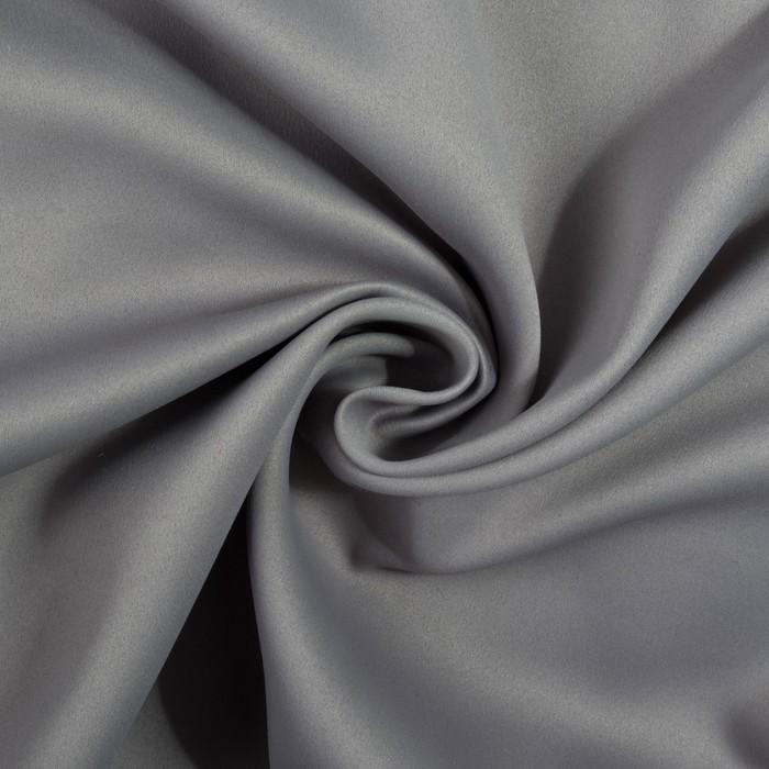 Ткань портьерная, 215 г/м², дл. 10 м, цвет светло-серый, блэкаут, 100% п/э