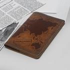 """Обложка для паспорта сувенирная """"Гражданин"""", цвет коричневый"""