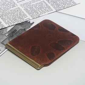 Зажим для купюр сувенирный, цвет коричневый Ош