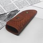 Ключница сувенирная, кольцо внутри, цвет коричневый