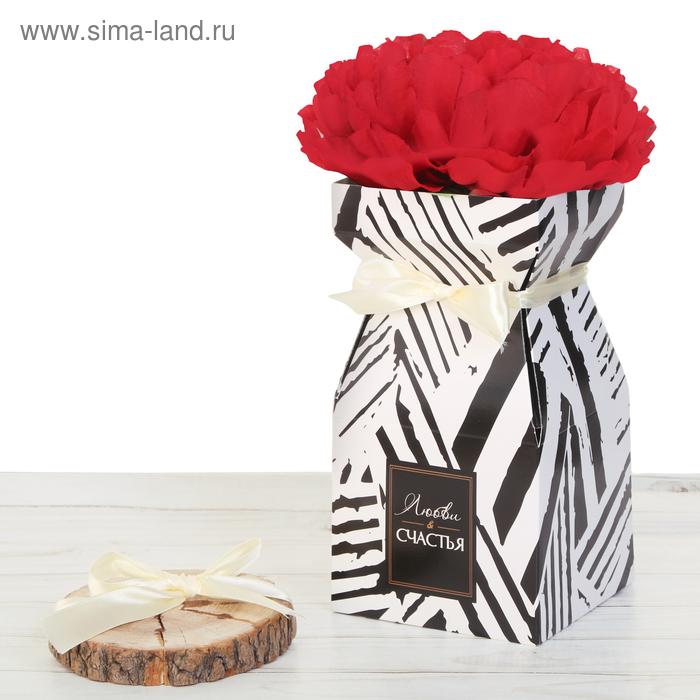 Складная коробка–ваза «Любви и счастья», 12 х 12 х 23 см.