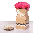 Складная коробка–ваза «Под крафт», 12 х 12 х 23 см