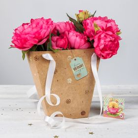 Пакет для цветов с шильдиком и атласными лентами «Золотые капли» Ош